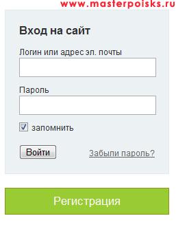 Results For Ukraine Ru 108